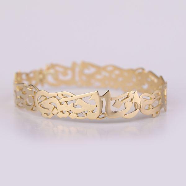 Picture of JRS Bangle Bracelet