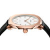 White&Rose Gold Super Slim 41mm Top View
