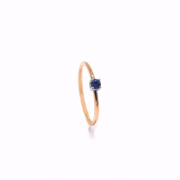 صورة Simple Sapphire Ring
