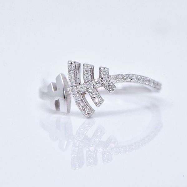 Picture of Fancy Diamond Ring